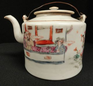Antique Chinese Famille Rose Teapot 19th Or 20th Century photo