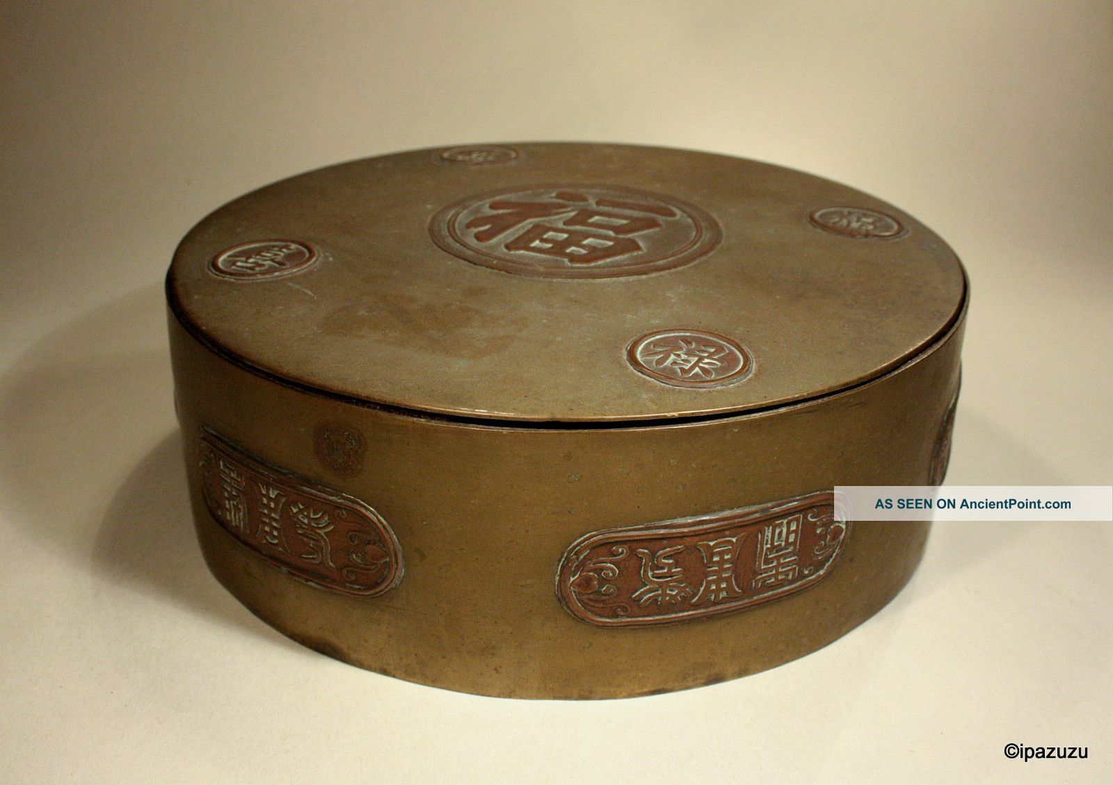 Chinese Antique Bronze Circular Box & Cover 1800s Boxes photo