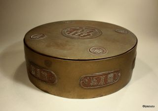 Chinese Antique Bronze Circular Box & Cover 1800s photo