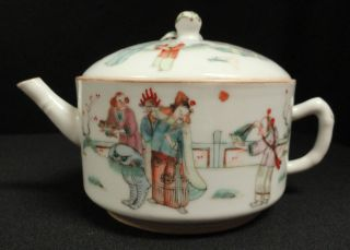 Antique Chinese Famille Rose Teapot Tong Zi Marks 19th Century photo