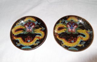 A Pair Of Vintage Cloisonne Dragon Dishes photo