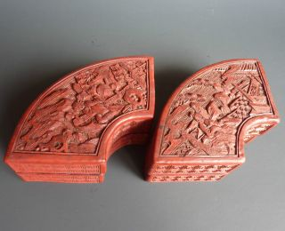 A Pair Of Old Chinese Cinnabar Scholar Boxes Fan Shaped photo