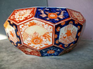 C1880 Rare Antique Japanese Hexagonal Sided Imari Bowl; Meiji Period 1868 - 1911 photo
