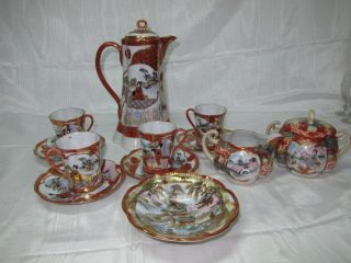 12 Pc Vintage Asian Oriental China Chocolate Coffee Teapot Cup Cream Sugar Set photo