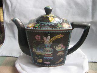 Antique 1900 Cloisonne Amazing Unique Shaped Teapot Scrolls photo