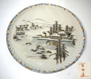 Large Signed Antique Japanese Meiji Period Handpainted Porcelain Wall Plaque. photo
