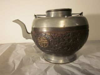 Antique Chinese Teapot Pewter And Carved Wood Old Mark On Bottom photo