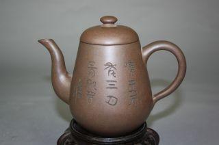 18th Century Zhisha Teapot photo