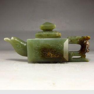 Chinese Hetian Jade Teapot W Dragon Nr photo
