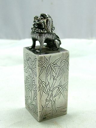 Rare Antique Chinese Solid Silver
