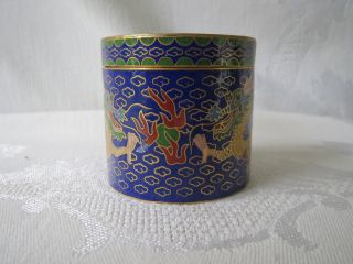 Antique Chinese Cloisonne Enamel Brass Design Two Dragon Box photo