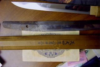Small Japanese Sword Made By Yukimori 1536/small Blade /w Sheif photo