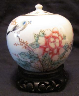 Early 20thc Chinese Porcelain Famille Rose Jar Box photo