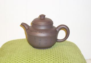 Vintage Ceramic Chinese Etched Teapot With Mark On Bottom And Inside Lid photo