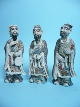 3 Antique Chinese Deity Figures Fu,  Lu,  Shou. . . . . . . . . . . . . . . . . . . . . . . . . . . .  Ref.  3406 photo