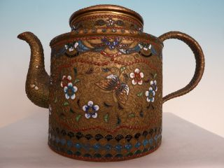 A Very Rare Chinese Enameled Cloisonné Teapot (collector ' S Item) photo