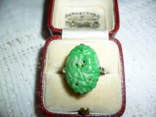 Vintage Chinese Silver And Jade Ring photo