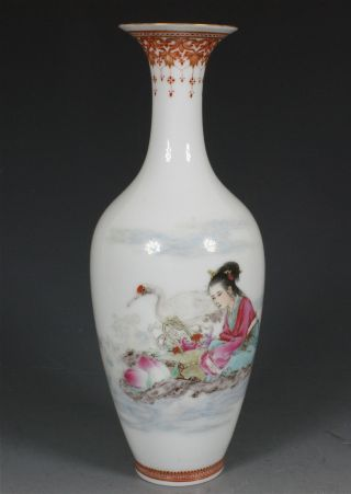 Fine Chinese Famille Rose Republic Vase Qianlong Mark 20thc photo