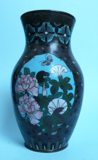 Antique Chinese Cloisonne Vase 8