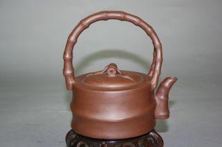 A Chinese Zisha Teapot photo