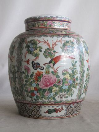 Chinese Qing Style Rose Medallion Cover Vase photo