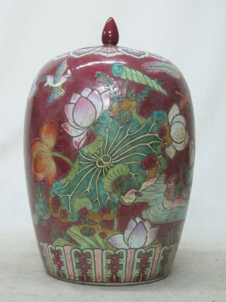 Chinese Qing Style Famille Rose Cover Vase photo
