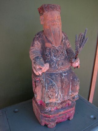 19th Century Chinese Figure Seated On Chair With Long Beard - Exquisite Carving photo
