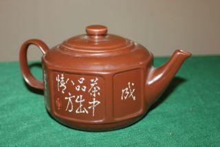 Yixingware Chinese Zisha Teapots photo