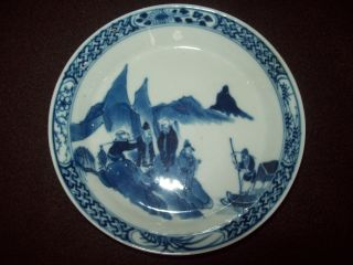 Chinese Blue & White Figural Porcelain Saucer Kangxi Mark Saucer Plate Vase 4 photo