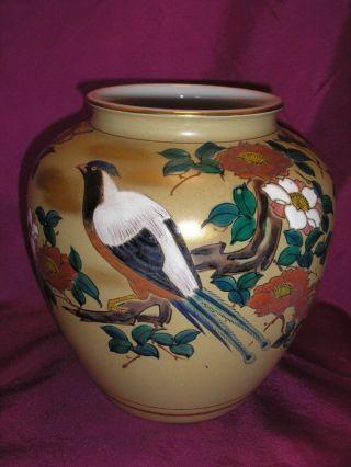 Asian Antiques Japan Vases Antiques Browser