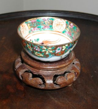 A Chinese Miniature Bowl On A Carved Wooden Pot Stand photo