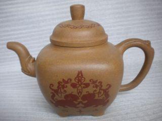 China Chinese Yixing Purple Clay (zisha) Pottery Teapot 165 photo