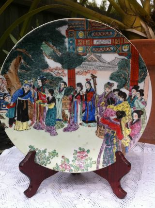Antique Chinese Famille Rose & Polychrome Figural Plate Handpainted Mark To Base photo