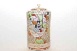 Japanese Antique Porcelain Tea Caddy / Bottle Meiji Period Mint Condition photo