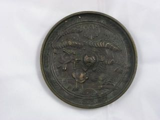 Antique Japanese Bronze Mirror 18c Mid - Edo Cranes & Pine Handcrafted Nr 2769 photo