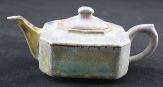 China ' S Rare Teapots photo