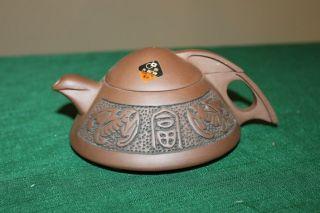 Yixingware Chinese Fu Gui Zisha Teapots 20c photo