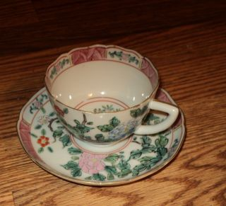 Antique Chinese Porcelain Cup And Saucer With Guangxu Red Iron Mark photo