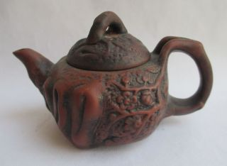 中国宜兴紫砂壶手工制作的,南瓜壶,  9 - 264 photo