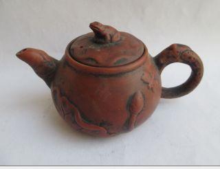中国宜兴紫砂壶手工制作的陶圆壶,(金蝉)9 - 268 photo