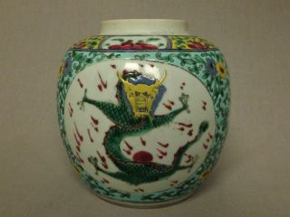 Antique Chinese 19th Century Polychrom Jar With Dragon And Landscape Double Circ photo