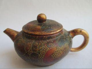 中国宜兴紫砂壶手工制作的陶圆壶9 - 183 photo