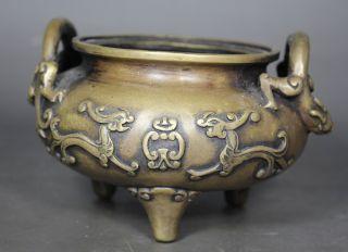 Chinese Old Copper Handwork Carved Dragon Mark Sign Incense Burner photo