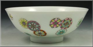 Antique Chinese Famille Rose Floral Medallion Bowl W/ Qianlong Mark photo