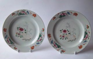 Antique Pair 18th Century Chinese Famille Rose Plates C1750 photo