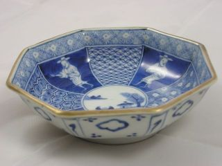 Japanese Imari Arita Bowl With Foreigners Nanban 1800 - 40 Handpainted Nr 2598 photo