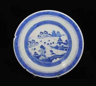 Antique Blue & White Canton China,  Export Porcelain - Damaged: Scarce Chop Plate photo