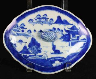 Antique Blue & White Canton China,  Export Porcelain - - Damaged: Oval Veg.  Dish Top photo