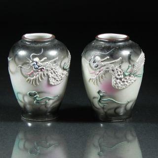Japanese Dragonware Pair Of Matching Miniature Vases Blue Eyed Dragon photo