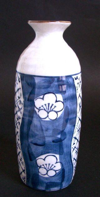 Japanese - Porcelain / Ceramic - Bottle / Vase. photo